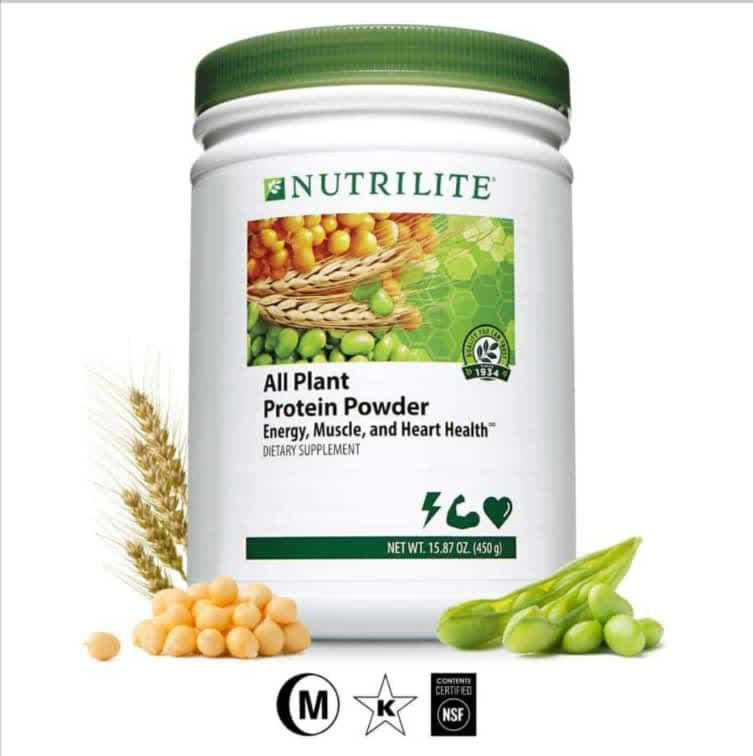 All Plant Protein Powder $1200 HT